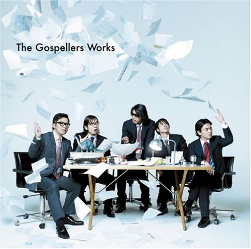 The Gospellers Worksの詳細を見る