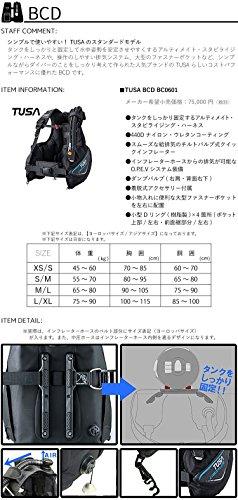 ダイビング 重器材 セット BCD レギュレーター オクトパス ゲージ 重器材セット 4点 【0601-Hreg-Hoct-Tst2】 M/L