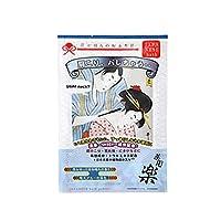 にほんのおふろ 肩こり、バレちゃう・・ 澄み切った日本晴れの香り 25g