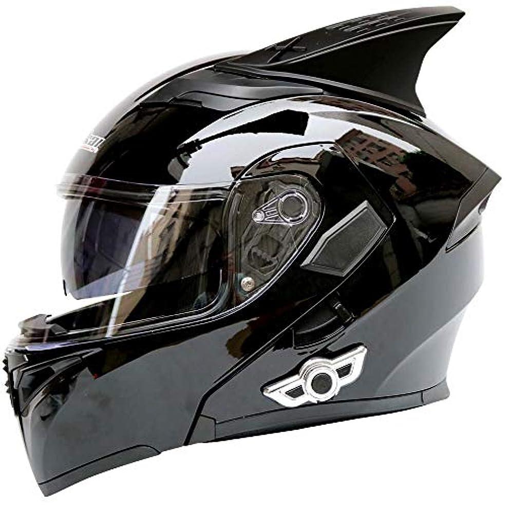フック起業家こねるQRY ソリッドカラーマルチカラーABSブルートゥース多機能大人乗馬電気自動車オートバイヘルメット自転車マウンテンバイクヘルメット屋外乗馬機器 幸せな生活 (色 : Bright Black, Size : L)