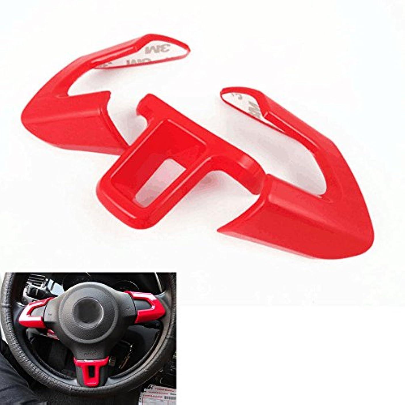 核争い句Jicorzo - 3x Chrome Red Steering Wheel Cover Trim Unique Car Styling Sticker Fit For VW Golf MK6 POLO Bora 2013...