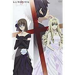 レンタルマギカ スリムグリモア第XI巻(通常版) [DVD]
