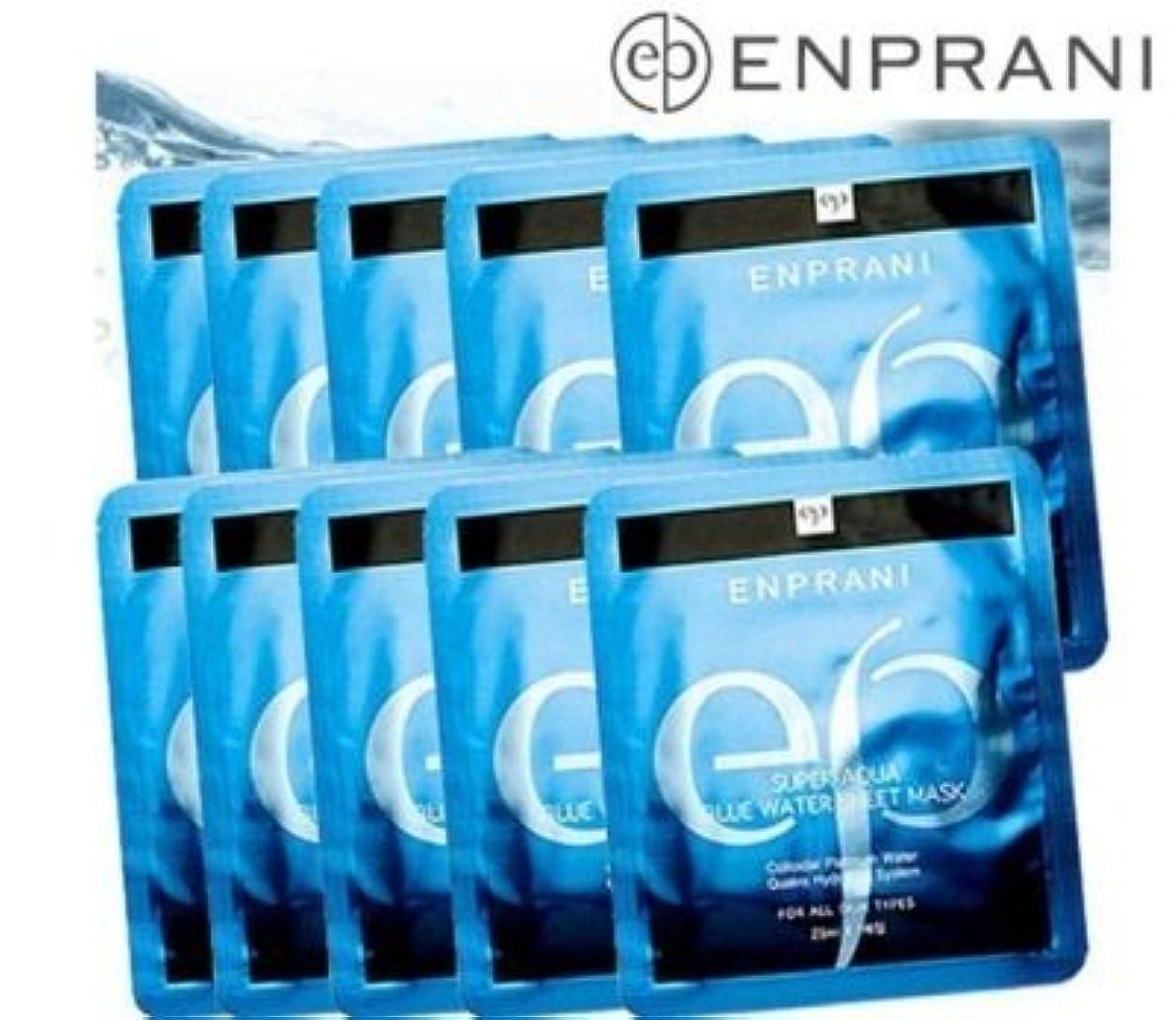 大工下向きアーティキュレーション[エンプラニ ] ENPRANI [スーパーアクア シートマスク パック 10枚](Super Aqua Seat Mask 10Sheet) [並行輸入品]