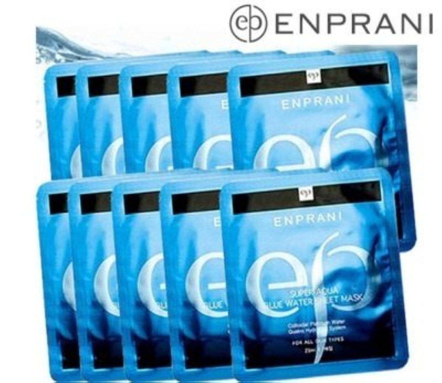 実験室付録感謝する[エンプラニ ] ENPRANI [スーパーアクア シートマスク パック 10枚](Super Aqua Seat Mask 10Sheet) [並行輸入品]