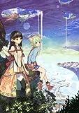 シャリーのアトリエ ~黄昏の海の錬金術士~ (アトリエシリーズ スペシャルBGMパック 同梱)