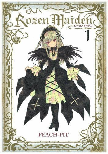 Rozen Maiden新装版 1 (ヤングジャンプコミックス)の詳細を見る
