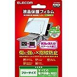 エレコム 電子辞書 液晶保護フィルム 光沢 全機種対応 フリーサイズ DJP-TP031F