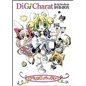 Di Gi Charat DVD-BOX