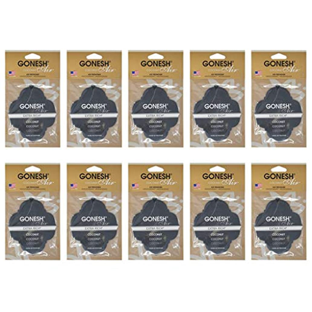 モーテル資料削減GONESH ペーパーエアフレッシュナー ココナッツ 10個セット