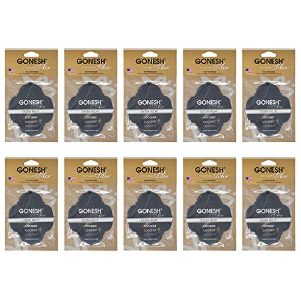 ポスター時代遅れうまれたGONESH ペーパーエアフレッシュナー ココナッツ 10個セット