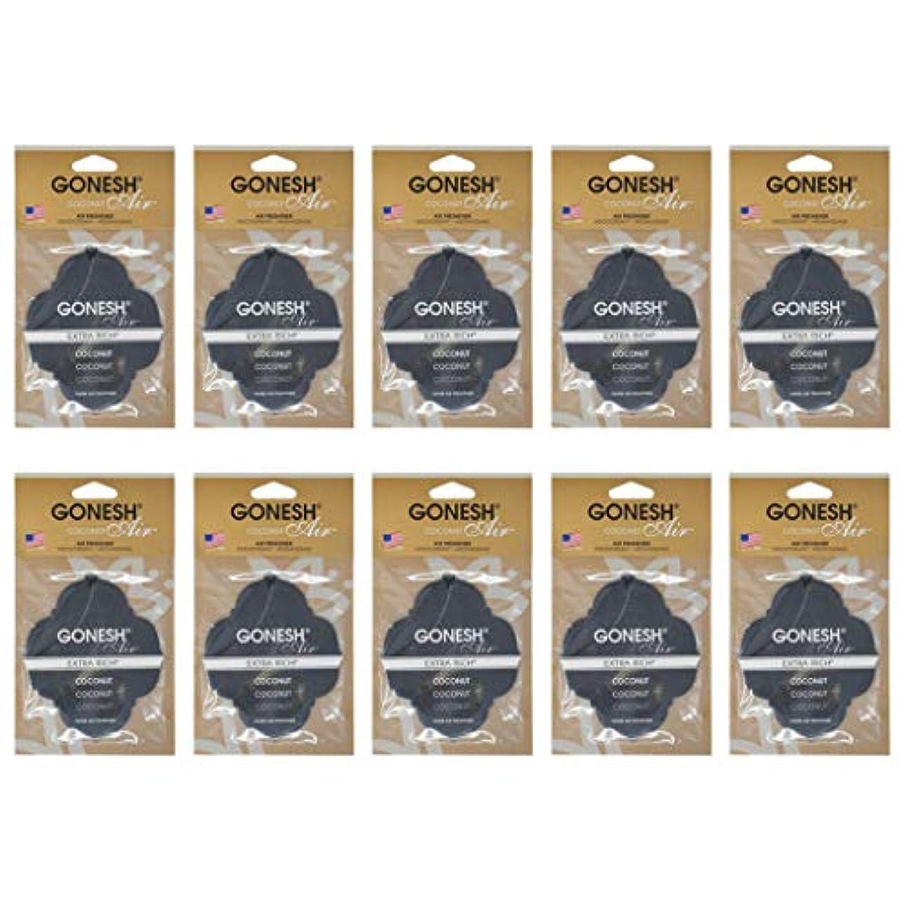 唯物論スタウト食用GONESH ペーパーエアフレッシュナー ココナッツ 10個セット