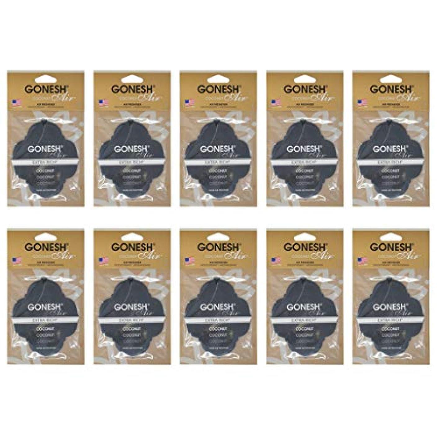劇的コンドーム欠伸GONESH ペーパーエアフレッシュナー ココナッツ 10個セット