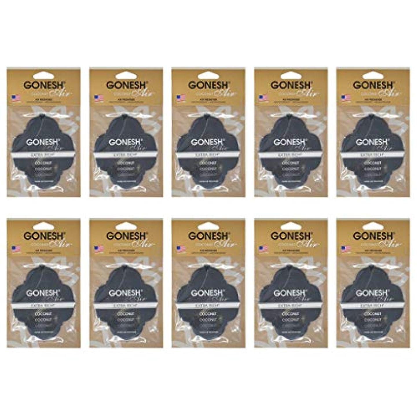 蒸気麦芽密接にGONESH ペーパーエアフレッシュナー ココナッツ 10個セット