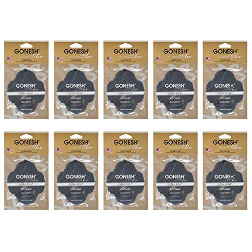 統合する合法偽造GONESH ペーパーエアフレッシュナー ココナッツ 10個セット