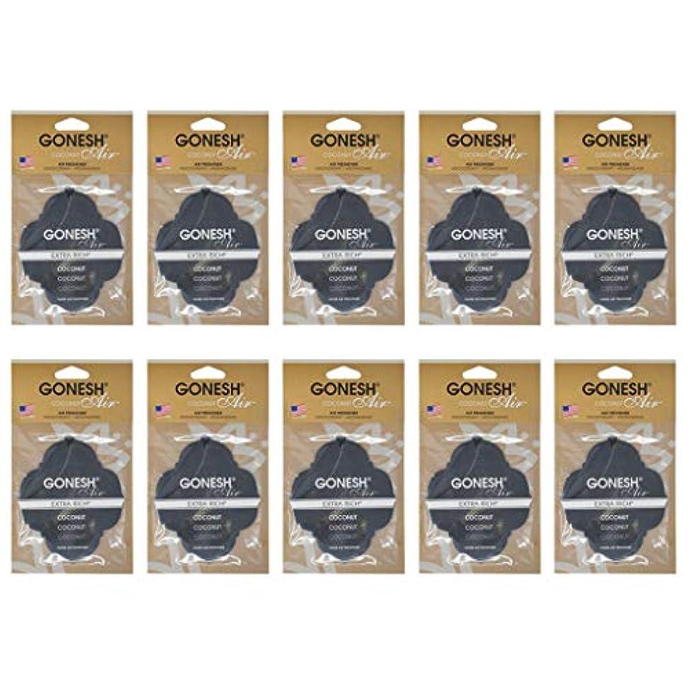 化学者まばたき実行するGONESH ペーパーエアフレッシュナー ココナッツ 10個セット
