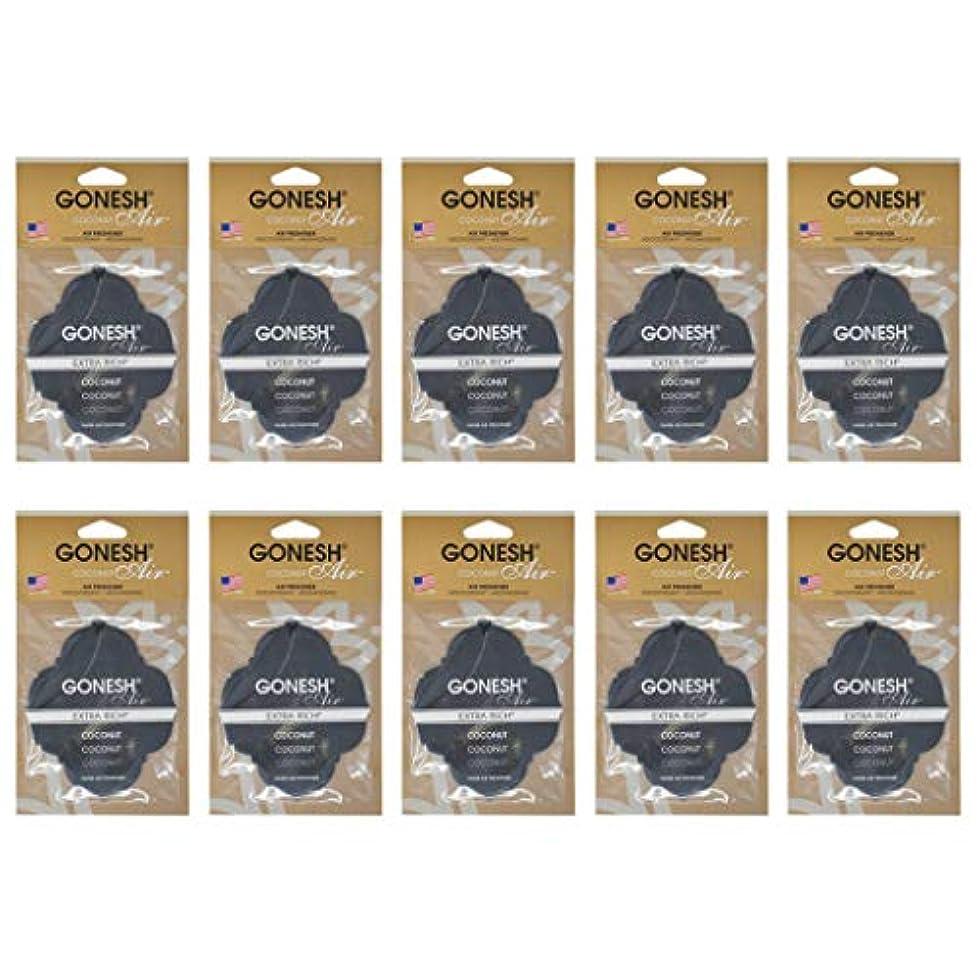 比較ノーブル差別するGONESH ペーパーエアフレッシュナー ココナッツ 10個セット