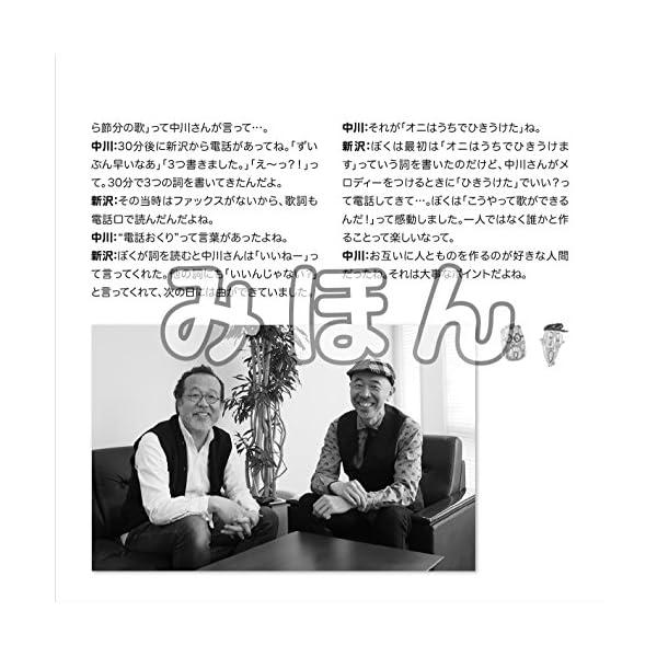 【発表会・音楽会・卒園式のBGMにも! /にじ...の紹介画像4
