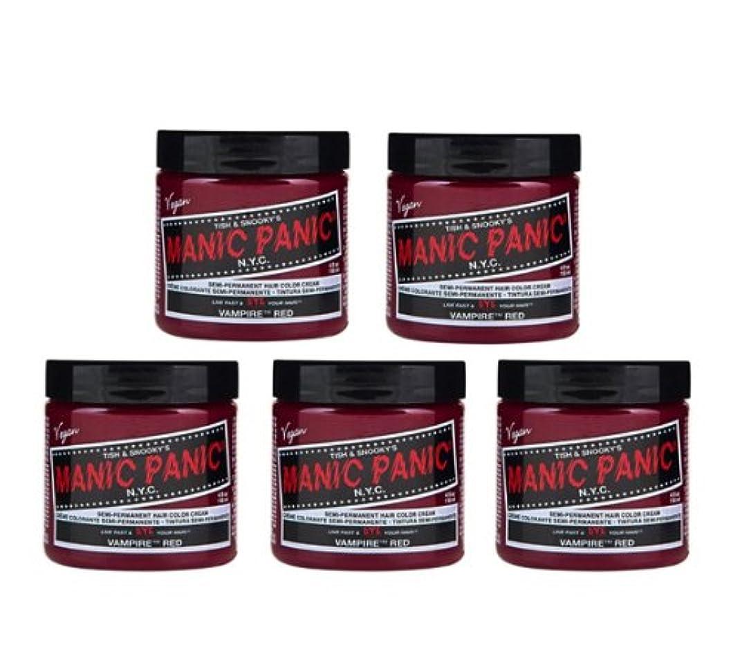 暖かく相続人平均【5個セット】MANIC PANIC マニックパニック Vampire Red (ヴァンパイア?レッド) 118ml