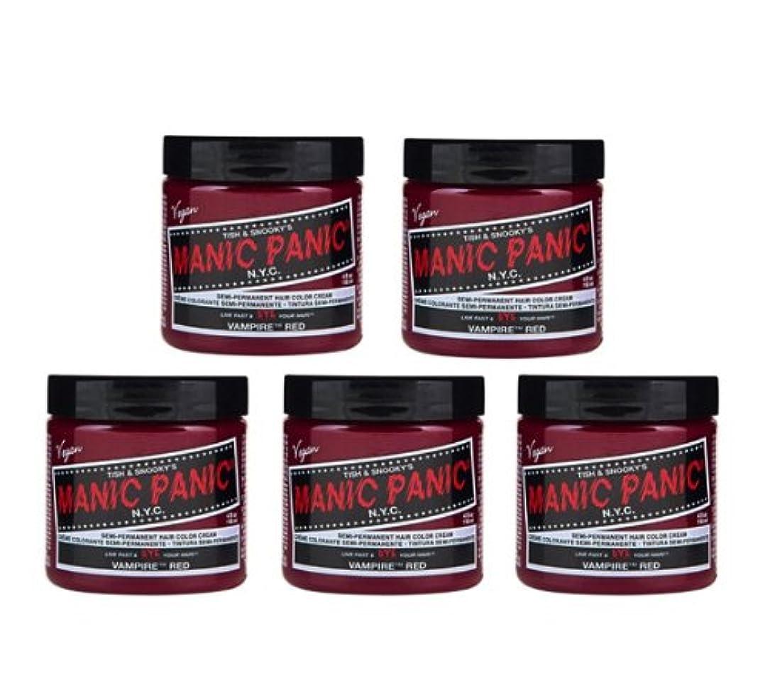 瀬戸際同化運搬【5個セット】MANIC PANIC マニックパニック Vampire Red (ヴァンパイア?レッド) 118ml