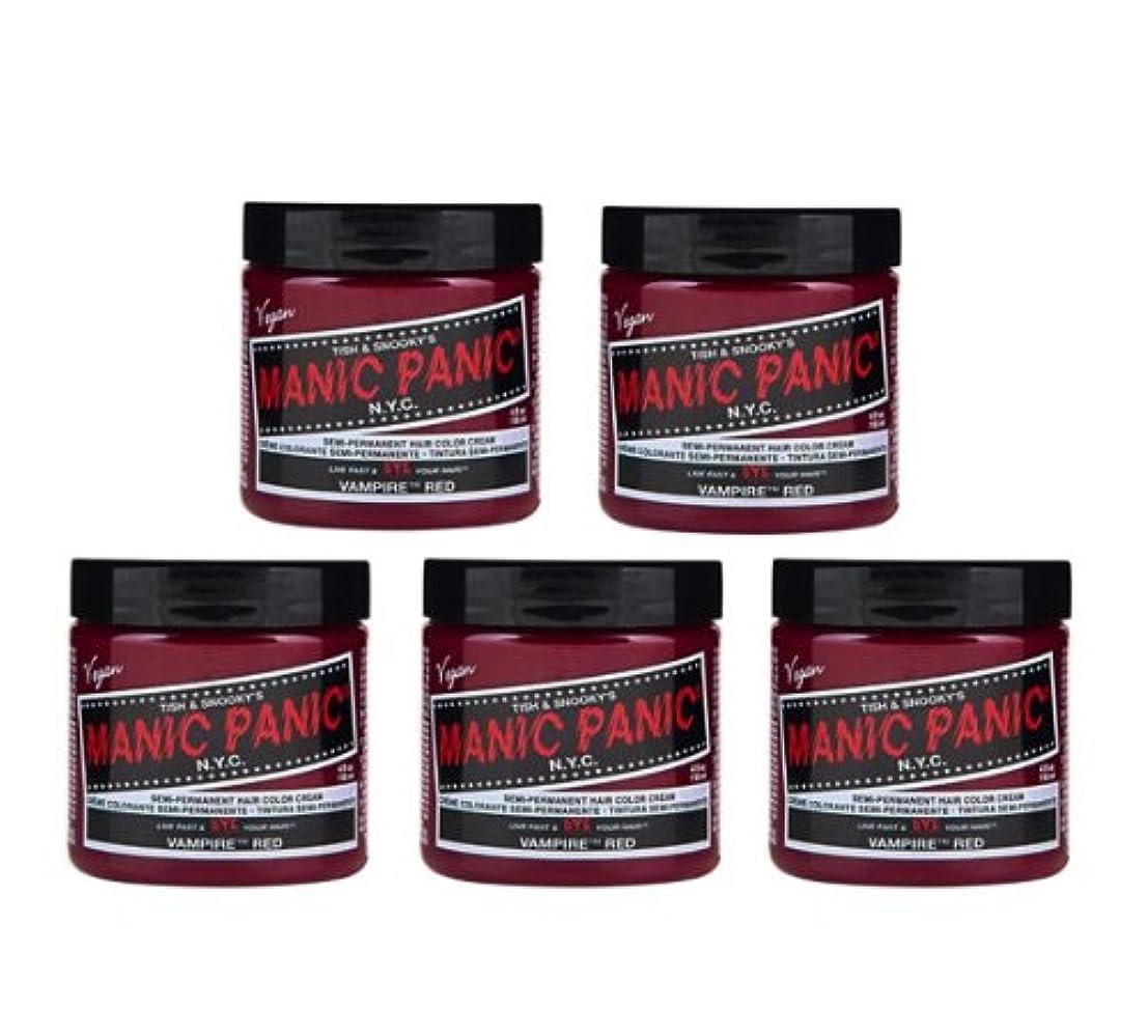 クリケット仲間ほかに【5個セット】MANIC PANIC マニックパニック Vampire Red (ヴァンパイア?レッド) 118ml