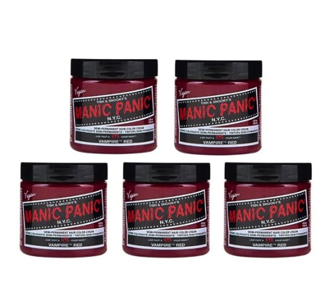 栄養間違えた定期的な【5個セット】MANIC PANIC マニックパニック Vampire Red (ヴァンパイア?レッド) 118ml