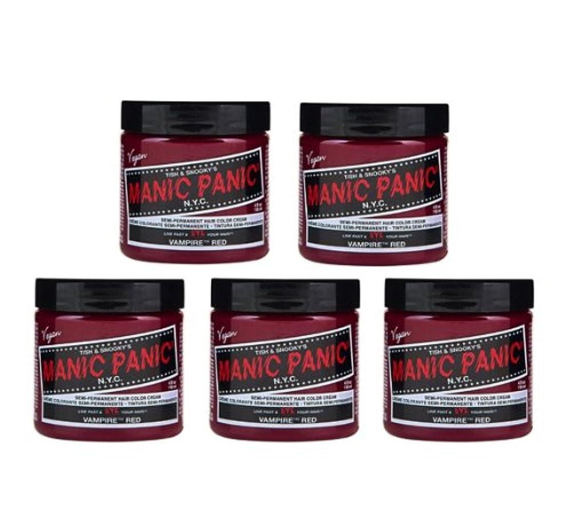 高める株式会社延ばす【5個セット】MANIC PANIC マニックパニック Vampire Red (ヴァンパイア?レッド) 118ml
