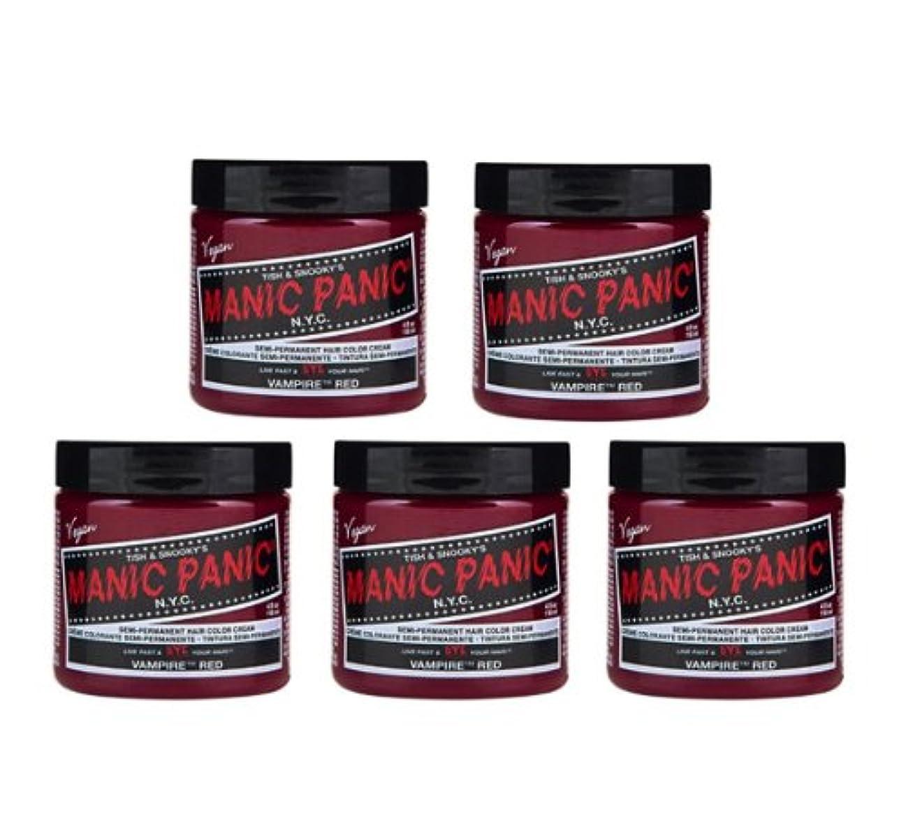 権威ヒステリックドレイン【5個セット】MANIC PANIC マニックパニック Vampire Red (ヴァンパイア?レッド) 118ml