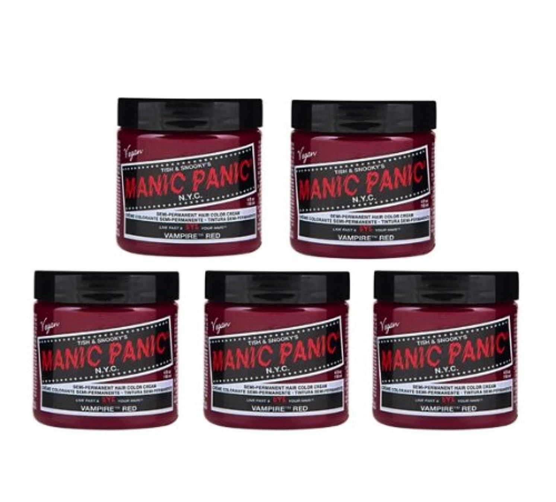 不純有害なスティーブンソン【5個セット】MANIC PANIC マニックパニック Vampire Red (ヴァンパイア?レッド) 118ml