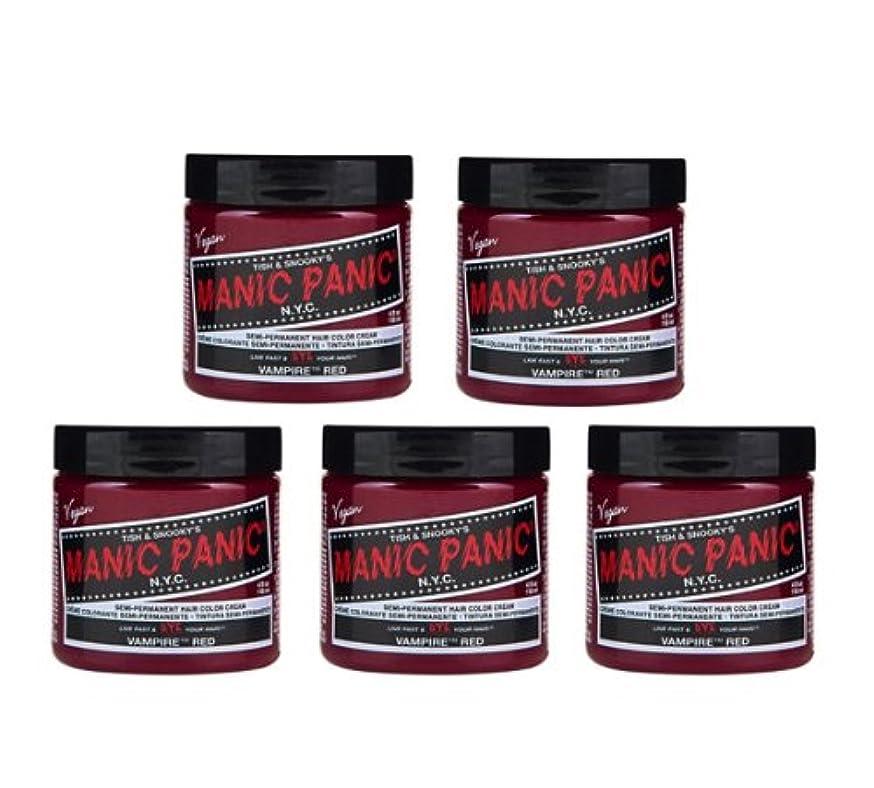無傷経験者速報【5個セット】MANIC PANIC マニックパニック Vampire Red (ヴァンパイア?レッド) 118ml