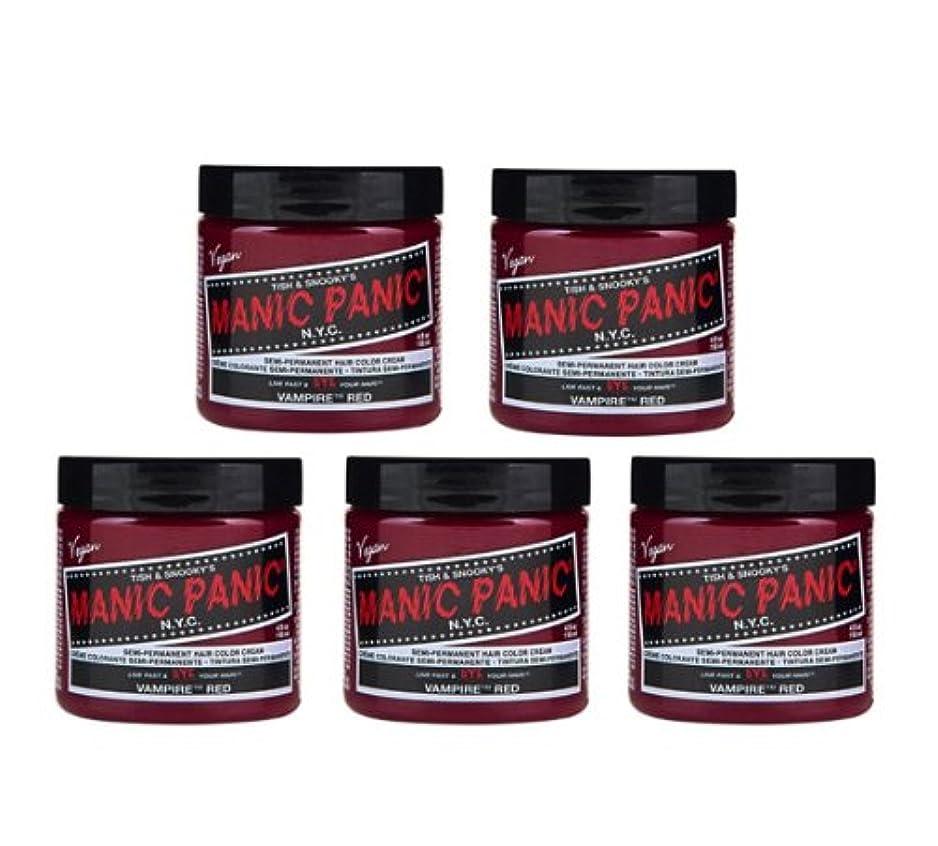 ピクニック挑む群集【5個セット】MANIC PANIC マニックパニック Vampire Red (ヴァンパイア?レッド) 118ml