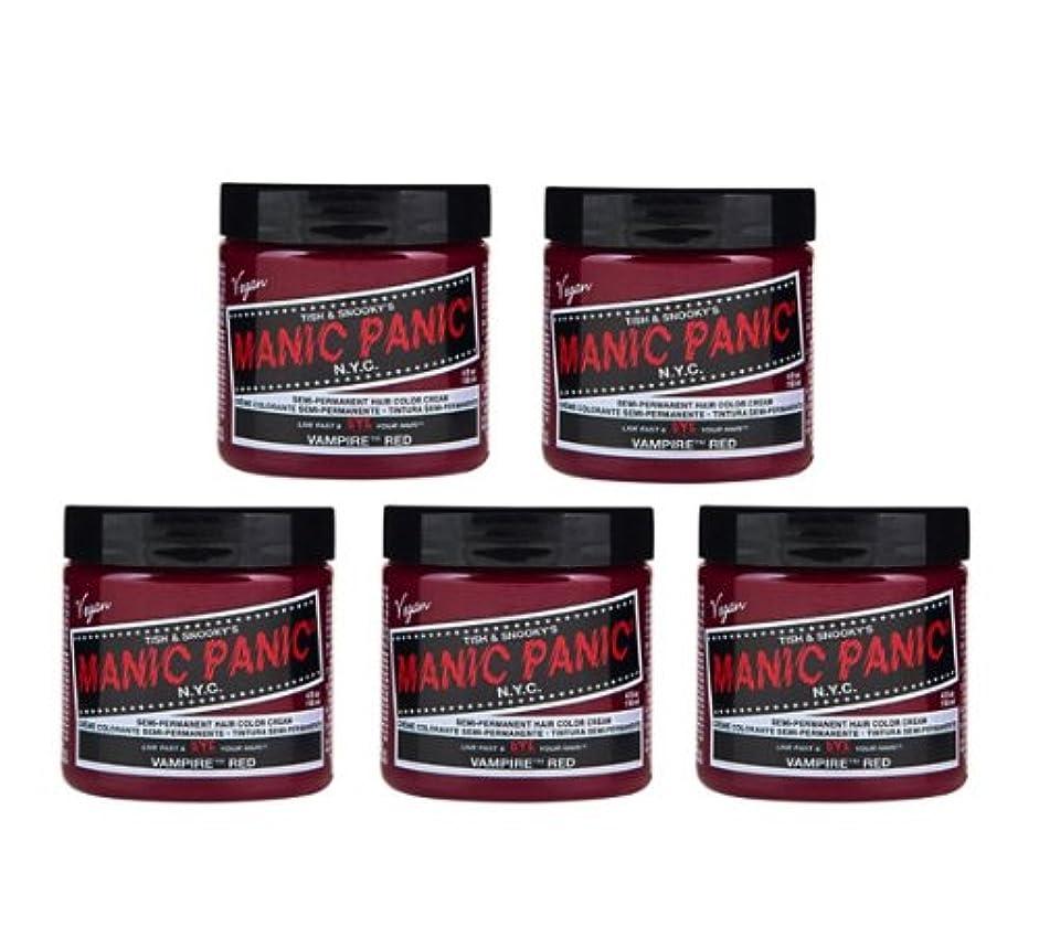 不明瞭伝える肌【5個セット】MANIC PANIC マニックパニック Vampire Red (ヴァンパイア?レッド) 118ml