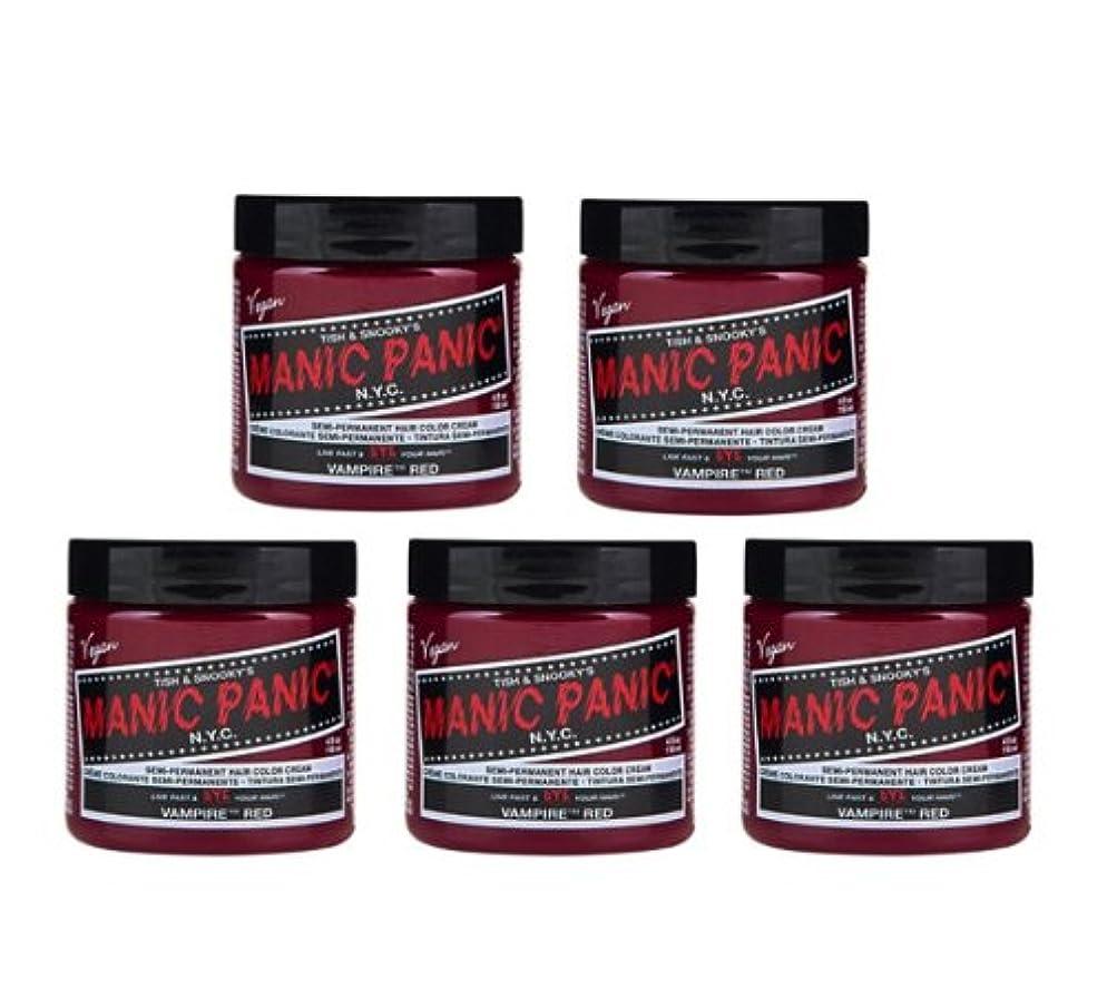 注入する田舎者キャンディー【5個セット】MANIC PANIC マニックパニック Vampire Red (ヴァンパイア・レッド) 118ml