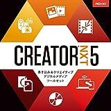 Roxio Creator NXT 5|ダウンロード版