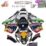Angel-moto バイク外装パーツ 対応車体 Honda ホンダ CBR600RR 2003 2004 F5 CBR 600 CBR600 03-04 カウル フェアキット ボディ機械射出成型ABS樹脂 フェアリング パーツセット フルカウルセットの H110