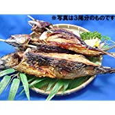 丸焼き鯖 5尾(姿焼き5匹セット)