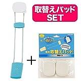 【特別セット】スマイルキッズ 軟膏ぬりちゃん 化粧箱 ブルー 替えパッド2枚おまけ付き