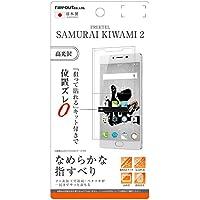 レイ・アウト FREETEL SAMURAI KIWAMI 2 フィルム 液晶保護 指紋防止 高光沢 RT-FSK2F/C1