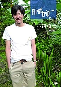 小沼将太1st DVD「First trip」