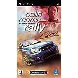コリン マクレー ラリー - PSP