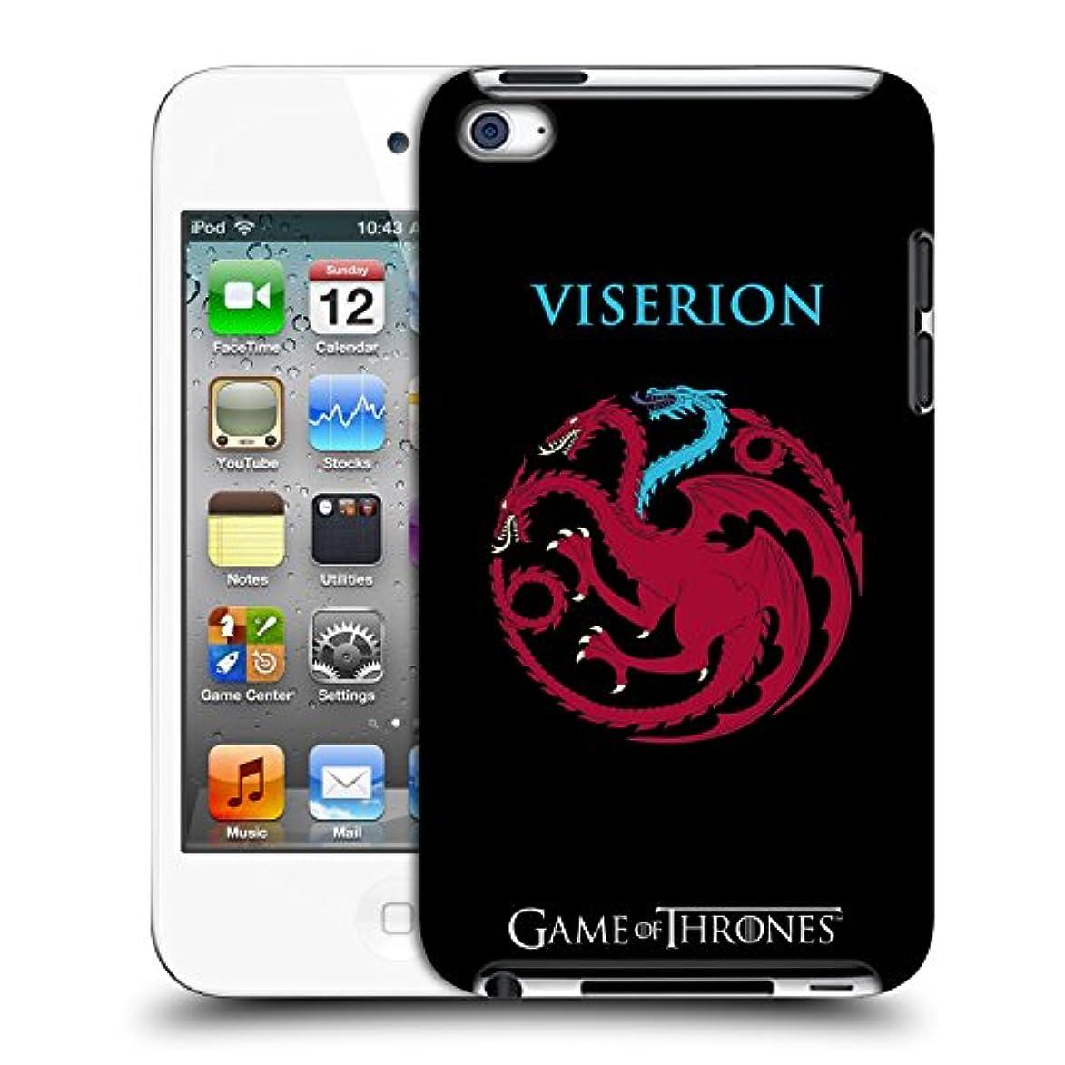 キャプテン壁紙そうオフィシャルHBO Game of Thrones Dragon Viserion グラフィック Apple iPod Touch 4G 4th Gen 専用ハードバックケース
