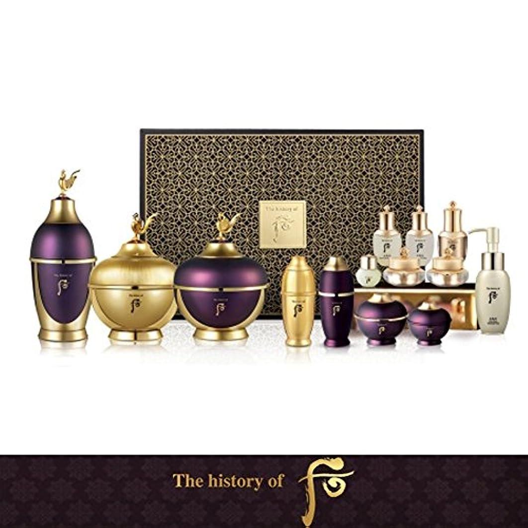 薄汚い前置詞鼓舞する【フー/The history of whoo] Whoo后 Hwanyu Full Special Set/后(フー)后還幼(ファンユ)フルセット+[Sample Gift](海外直送品)