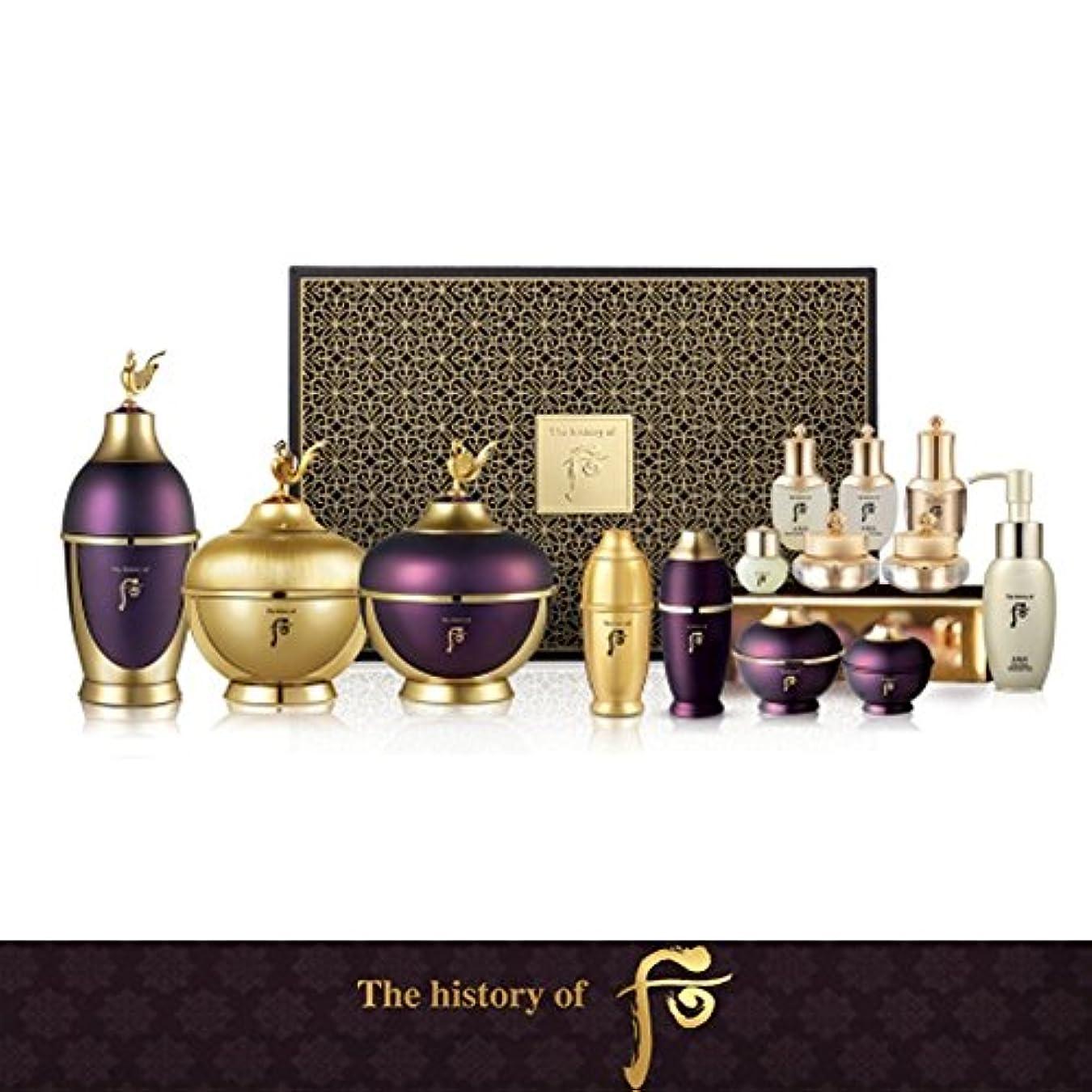 恐ろしい五返済【フー/The history of whoo] Whoo后 Hwanyu Full Special Set/后(フー)后還幼(ファンユ)フルセット+[Sample Gift](海外直送品)