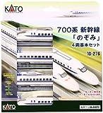 KATO Nゲージ 700系 新幹線 のぞみ 基本 4両セット 10-276 鉄道模型 電車   (カトー(KATO))