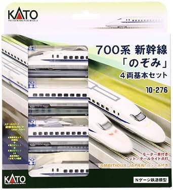 KATO Nゲージ 700系 新幹線 のぞみ 基本 4両セット 10-276 鉄道模型 電車