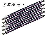 森製紐 ソファカバーロック 5本セット ソファカバーのずれを防止するサスペンダー (ピンクライン)