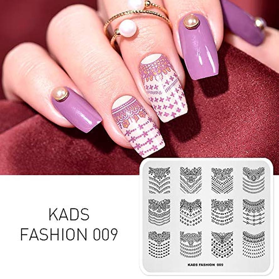 サイレント一見先住民KADS ネイルスタンププレート ネイルステンシル ネイルイメージプレート ファッションスタイル (FA009)