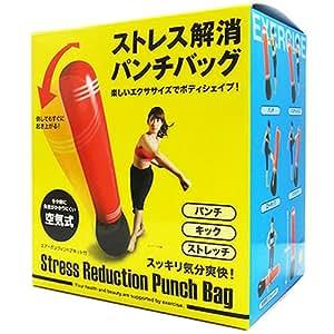 サンファミリー ストレス解消パンチバッグ