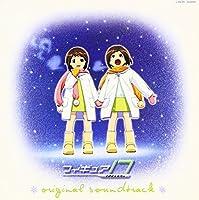 フィギュア17 つばさ&ヒカル ― オリジナル・サウンドトラック