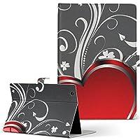 Lenovo Tab4 10 レノボ タブレット 手帳型 タブレットケース タブレットカバー カバー レザー ケース 手帳タイプ フリップ ダイアリー 二つ折り ラブリー ハート 花 グレー 002958