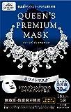「クイーンズプレミアムマスク ホワイトマスク 5枚入」のサムネイル画像